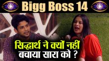 Bigg Boss 14 contestant Sara Gurpal out from First Immunity Task by Siddharth