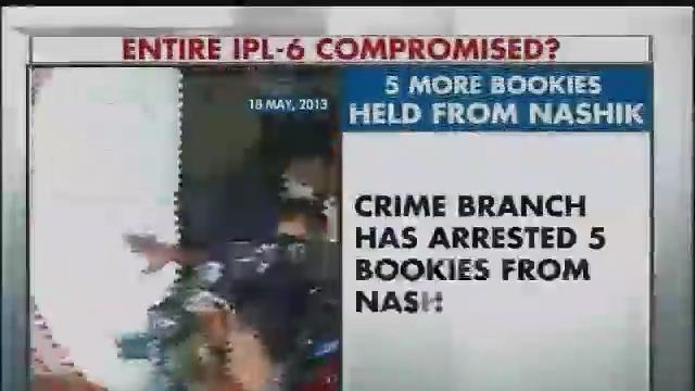 IPL spot-fixing: Five more bookies arrested from Nashik