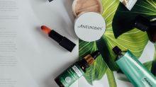 皮膚敏感要轉用溫和護膚品?即睇5大有機保濕護膚品推介!