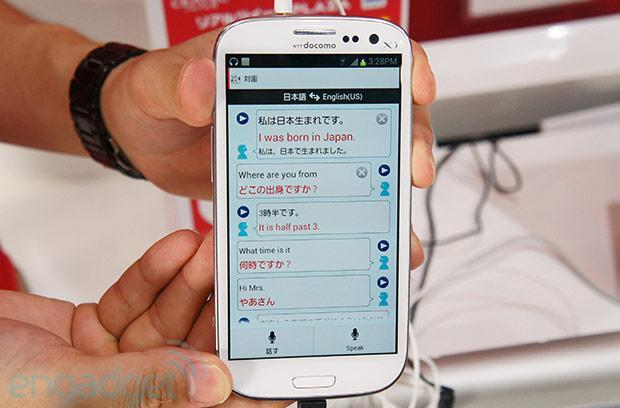 NTT DoCoMo translation app converts languages in real time (hands-on video)