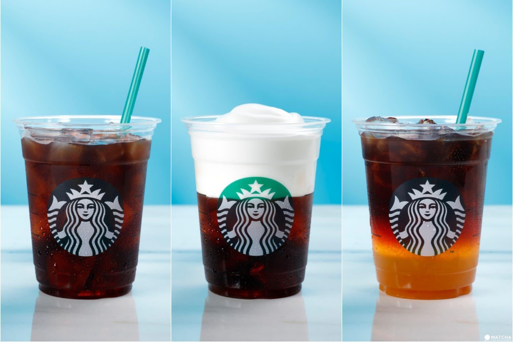 日本星巴克 冷泡冰咖啡
