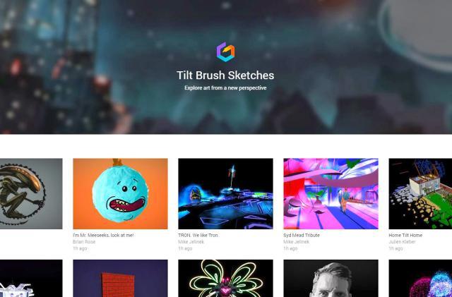 Show off your 3D art in Tilt Brush's new online gallery