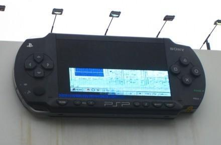 Sony PSP sends kid to hospital with leg burns -- that'll teach him to play it in school