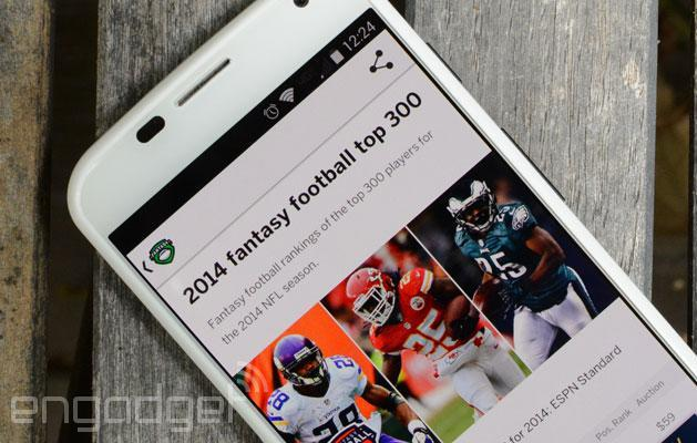 ESPN dusts off its Fantasy Football app ahead of draft day