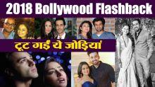 Neha Kakar Himansh Kohli, Arjun Rampal Mehr & others who ended relationships in 2018