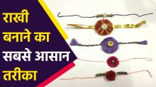 How to make Beautiful Rakhi at Home | DIY Rakhi Making