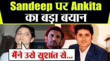 Ankita Lokhande Speaks on Sushant Singh Friend Sandip Singh