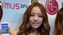 Goo Hara death: K-pop singer found dead aged 28
