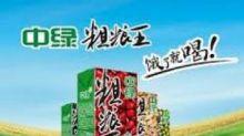 【904】中國綠色食品3600萬元購入飲食業務股權