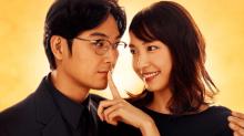 日本人的愛情暗語