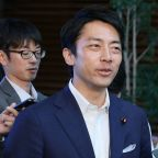 Japanese Politician Hopes to Make a Statement by Taking Paternity Leave