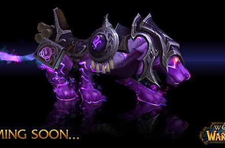 Blizzard teases new mount