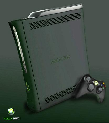 Xbox 360 Elite: new, black limited edition Xbox with HDMI and 120GB drive