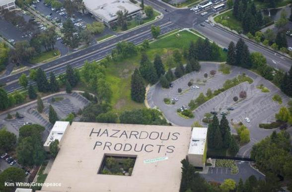 Greenpeace takes a break from issuing reports to vandalize HP corporate HQ