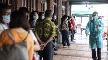 台灣加緊控制疫情以避免首次封鎖;關注下周金融市場表現