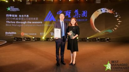 Sunpower receives Deloitte's inaugural 'Best Managed Companies' award in China