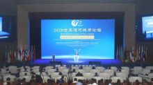 Xinhua Silk Road: 2020 World Canal Cities Forum held on Monday in E. China's Yangzhou