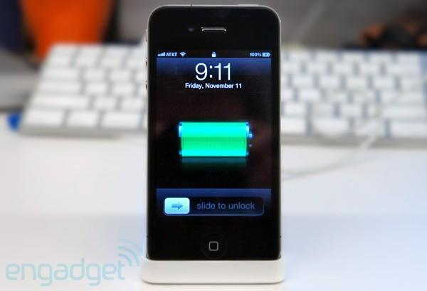 Poll: Have you noticed battery improvements after updating to iOS 5.0.1?