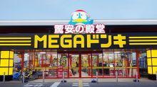 女生們要淪陷了!「驚安の殿堂」將於東京開設新酒店!