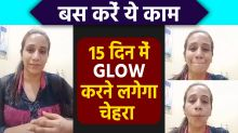 Dr Falkia Samar will Teach You Some Glowing Face Exercises