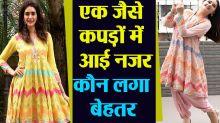 Karishma Tanna and Mahhi Vjj Wear Colorful Lahariya Print Kurta Perfect for Festive Season