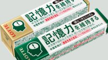 日本樂天推出「記憶力維持」香口膠 長輩有手信
