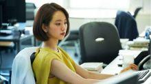 Won Jin Ah Resmi Jadi Pasangan Ji Chang Wook di Drama Komedi Romansa