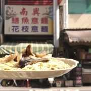 景編吃起來!中西區老饕激推夢幻鱔魚意麵