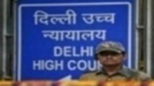 Special cells to deal with threat to inter-caste couples: Delhi govt tells HC