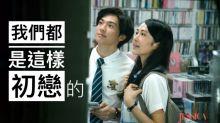 《某日某月》原島大地、湯怡逆齡演中學生愛情故事