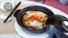 【中環新店】中菜廳登陸連卡佛 提供M5和牛粒花膠燉湯住家風小食