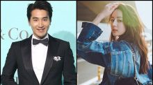 Mark Chao denies rumours with Dilraba Dilmurat