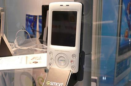 Gigabyte's dual-tuner g-Smart i200