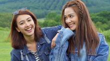 【閨密髮型指標】這些女星感情好到會紮姊妹頭!