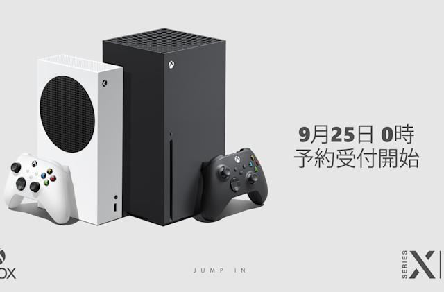 Microsoft makes a last-minute Xbox Series S price cut in Japan