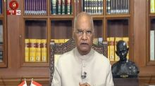 Beginning of Ram temple construction a moment of pride: President address to nation on I-Day eve