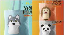 【超治癒】「熊貓之穴」長下巴動物Tote Bag 大阪有得買