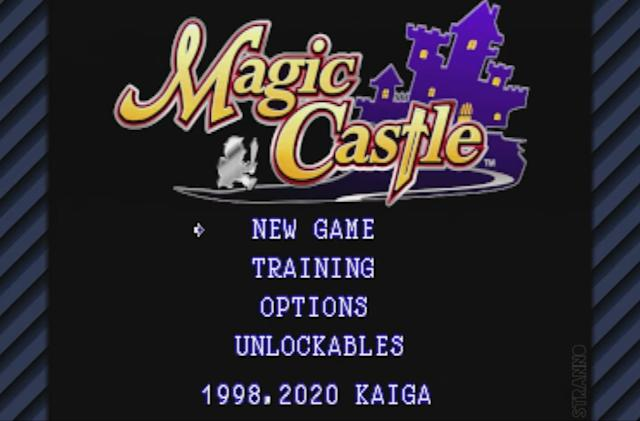 Forgotten PS1 game 'Magic Castle' finally emerges two decades later