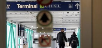 Man lived inside airport for 3 months before detection