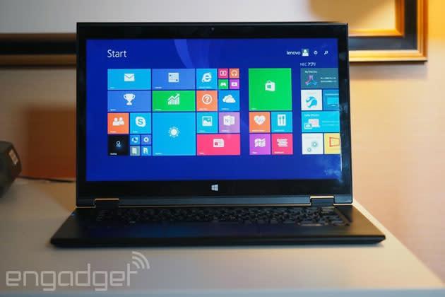 Lenovo's super-light LaVie Z laptop is now available