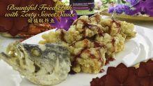Bountiful Fried Fish with Zesty Sweet Sauce 甜橘酥炸鱼