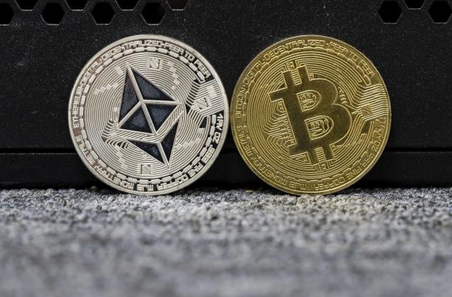 E*Trade may offer trading for Bitcoin and Ethereum