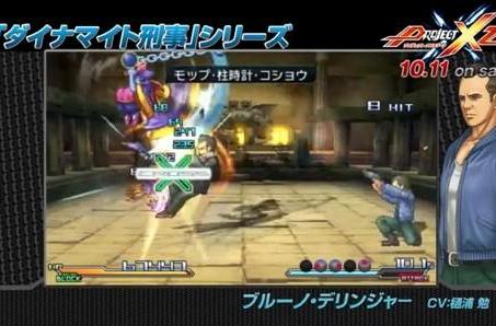 New Project X Zone trailer is 16 minutes of crazy crossovers