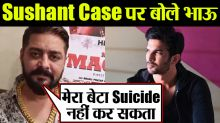 Hindustani Bhau Talks about Sushant's Case Check out what he said Exclusively