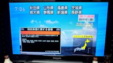 Japan News Issues North Korea Missile Launch Alert—But It's a False Alarm