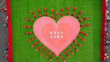 Chinese Valentine's Day: How young people are finding love and sex in a Covid world