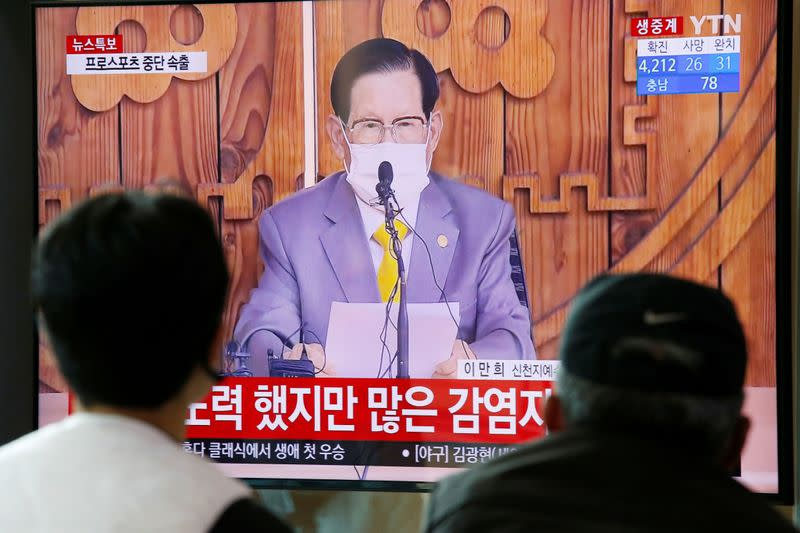 South Korea sect leader arrested over coronavirus outbreak