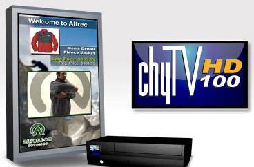 ChyTV's HD 100 enables 1080p digital signage