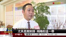 遠航館前路店面法拍!5組搶 華南金3.3億得標