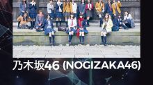 Nogizaka46 to perform in Singapore for first time at Anime Festival Asia